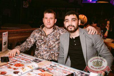 Похмельные вечеринки и Dj Denis Rublev, 2 января 2017 - Ресторан «Максимилианс» Тюмень - 50