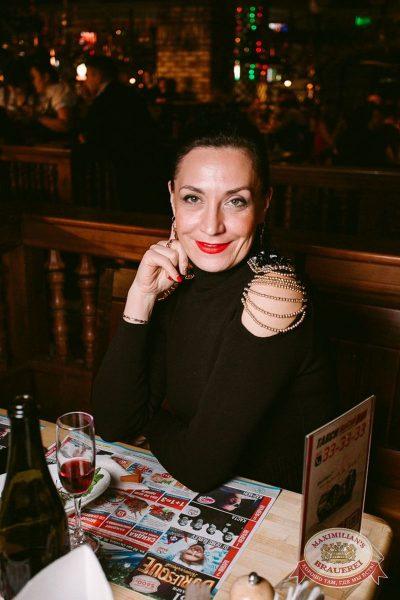 Похмельные вечеринки и Dj Denis Rublev, 2 января 2017 - Ресторан «Максимилианс» Тюмень - 51