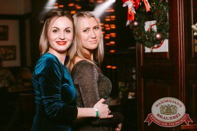 Похмельные вечеринки и Dj Denis Rublev, 2 января 2017 - Ресторан «Максимилианс» Тюмень - 53