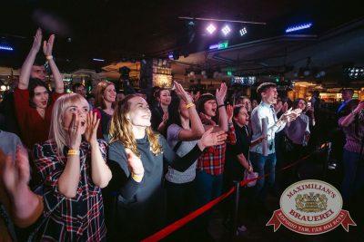 Мураками, 31 января 2017 - Ресторан «Максимилианс» Тюмень - 24