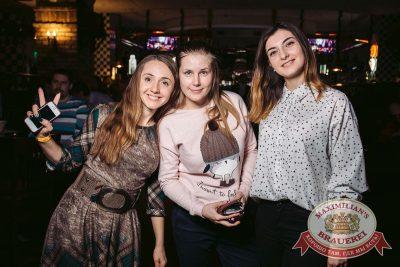 Мураками, 31 января 2017 - Ресторан «Максимилианс» Тюмень - 25