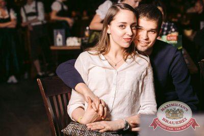 Мураками, 31 января 2017 - Ресторан «Максимилианс» Тюмень - 40