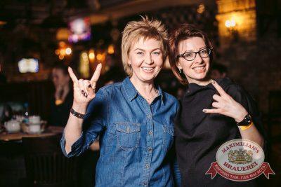 Мураками, 31 января 2017 - Ресторан «Максимилианс» Тюмень - 43