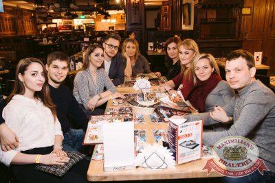 Мураками, 31 января 2017 - Ресторан «Максимилианс» Тюмень - 8
