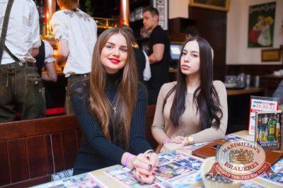 Каста, 1 февраля 2017 - Ресторан «Максимилианс» Тюмень - 17