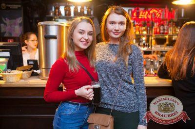 Каста, 1 февраля 2017 - Ресторан «Максимилианс» Тюмень - 18