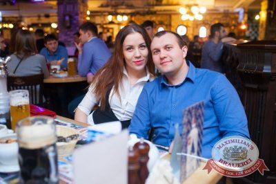Каста, 1 февраля 2017 - Ресторан «Максимилианс» Тюмень - 19