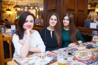 Каста, 1 февраля 2017 - Ресторан «Максимилианс» Тюмень - 20