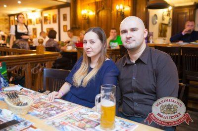 Каста, 1 февраля 2017 - Ресторан «Максимилианс» Тюмень - 21