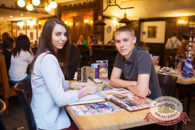 Каста, 1 февраля 2017 - Ресторан «Максимилианс» Тюмень - 22