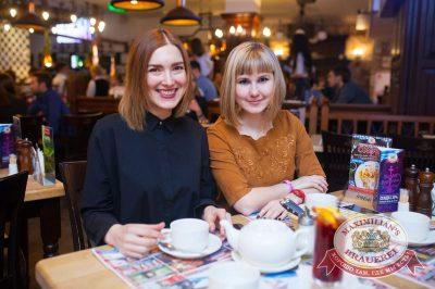 Каста, 1 февраля 2017 - Ресторан «Максимилианс» Тюмень - 25