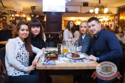 Каста, 1 февраля 2017 - Ресторан «Максимилианс» Тюмень - 26