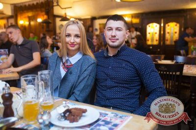 Каста, 1 февраля 2017 - Ресторан «Максимилианс» Тюмень - 27