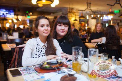 Каста, 1 февраля 2017 - Ресторан «Максимилианс» Тюмень - 28