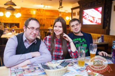 Каста, 1 февраля 2017 - Ресторан «Максимилианс» Тюмень - 34