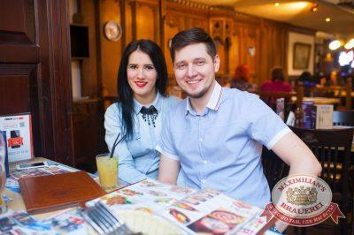 Каста, 1 февраля 2017 - Ресторан «Максимилианс» Тюмень - 35