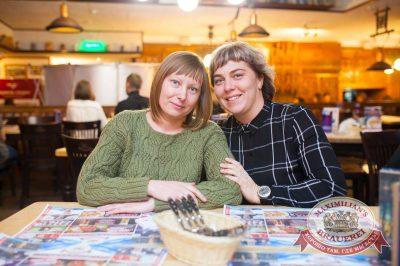 Каста, 1 февраля 2017 - Ресторан «Максимилианс» Тюмень - 36