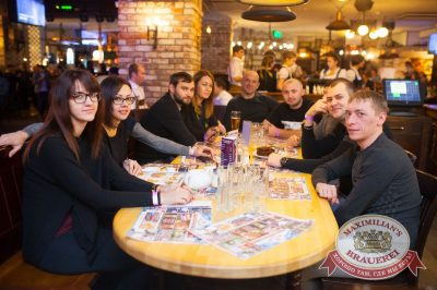 Каста, 1 февраля 2017 - Ресторан «Максимилианс» Тюмень - 41