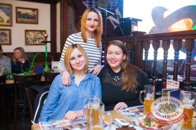 Каста, 1 февраля 2017 - Ресторан «Максимилианс» Тюмень - 44