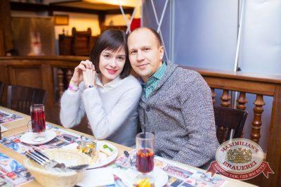 Каста, 1 февраля 2017 - Ресторан «Максимилианс» Тюмень - 50