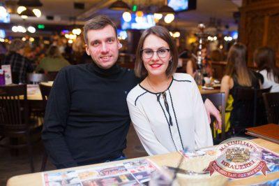 Каста, 1 февраля 2017 - Ресторан «Максимилианс» Тюмень - 51