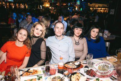Встреча выпускников и Dj Pasha Lee, 4 февраля 2017 - Ресторан «Максимилианс» Тюмень - 48