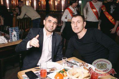 Встреча выпускников и Dj Pasha Lee, 4 февраля 2017 - Ресторан «Максимилианс» Тюмень - 55