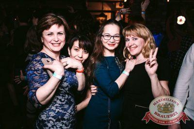 «Кар-мэн», 9 февраля 2017 - Ресторан «Максимилианс» Тюмень - 14