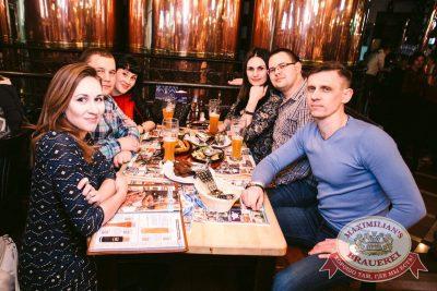 «Кар-мэн», 9 февраля 2017 - Ресторан «Максимилианс» Тюмень - 19