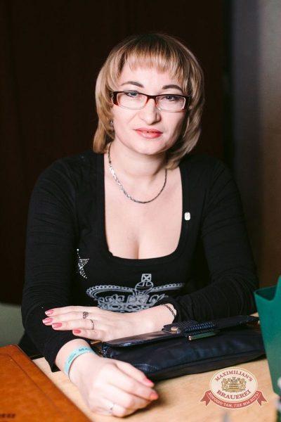 «Кар-мэн», 9 февраля 2017 - Ресторан «Максимилианс» Тюмень - 23