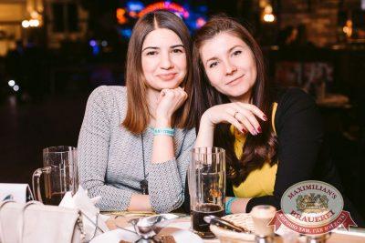 «Кар-мэн», 9 февраля 2017 - Ресторан «Максимилианс» Тюмень - 25