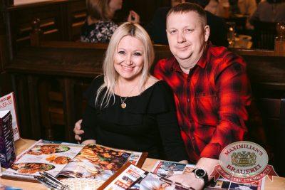 «Кар-мэн», 9 февраля 2017 - Ресторан «Максимилианс» Тюмень - 27