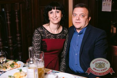 «Кар-мэн», 9 февраля 2017 - Ресторан «Максимилианс» Тюмень - 29