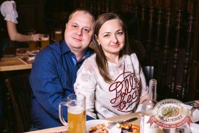 «Кар-мэн», 9 февраля 2017 - Ресторан «Максимилианс» Тюмень - 30