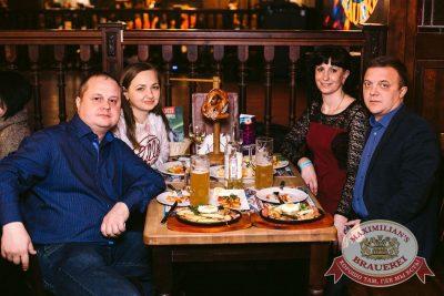 «Кар-мэн», 9 февраля 2017 - Ресторан «Максимилианс» Тюмень - 31