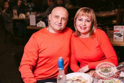 «Кар-мэн», 9 февраля 2017 - Ресторан «Максимилианс» Тюмень - 34