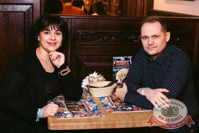 «Кар-мэн», 9 февраля 2017 - Ресторан «Максимилианс» Тюмень - 36