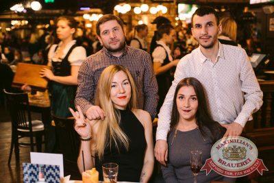 «Кар-мэн», 9 февраля 2017 - Ресторан «Максимилианс» Тюмень - 37