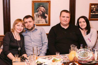 «Кар-мэн», 9 февраля 2017 - Ресторан «Максимилианс» Тюмень - 40