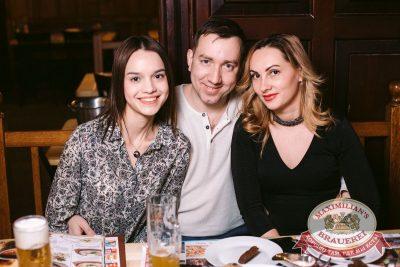 «Кар-мэн», 9 февраля 2017 - Ресторан «Максимилианс» Тюмень - 41