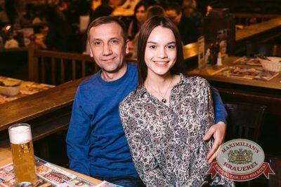«Кар-мэн», 9 февраля 2017 - Ресторан «Максимилианс» Тюмень - 42