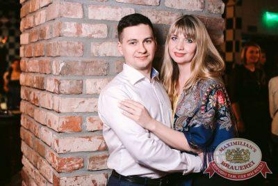 «Кар-мэн», 9 февраля 2017 - Ресторан «Максимилианс» Тюмень - 47