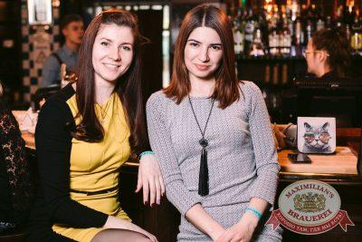 «Кар-мэн», 9 февраля 2017 - Ресторан «Максимилианс» Тюмень - 48