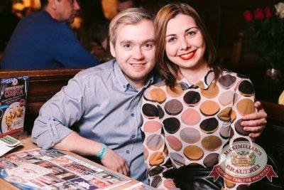 «Кар-мэн», 9 февраля 2017 - Ресторан «Максимилианс» Тюмень - 52