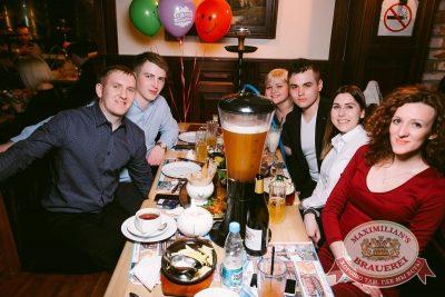 «Дыхание ночи»: Dj Shirshnev (Москва), 18 февраля 2017 - Ресторан «Максимилианс» Тюмень - 10