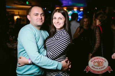«Дыхание ночи»: Dj Shirshnev (Москва), 18 февраля 2017 - Ресторан «Максимилианс» Тюмень - 11
