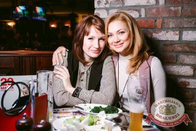 «Дыхание ночи»: Dj Shirshnev (Москва), 18 февраля 2017 - Ресторан «Максимилианс» Тюмень - 15