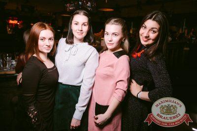 «Дыхание ночи»: Dj Shirshnev (Москва), 18 февраля 2017 - Ресторан «Максимилианс» Тюмень - 18