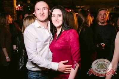 «Дыхание ночи»: Dj Shirshnev (Москва), 18 февраля 2017 - Ресторан «Максимилианс» Тюмень - 19