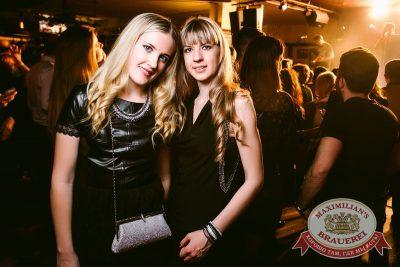 «Дыхание ночи»: Dj Shirshnev (Москва), 18 февраля 2017 - Ресторан «Максимилианс» Тюмень - 20